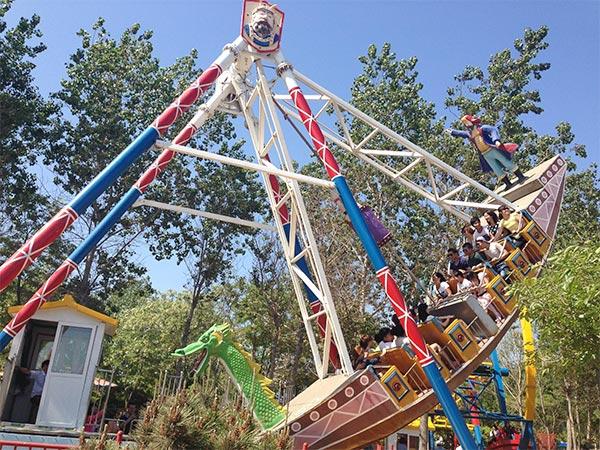 Venta de Atracciones de Feria, Barco Pirata, Mejor Calidad