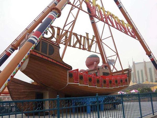 Ofrece los Juegos Mecánicos Barco Pirata, Precio Económico, Calidad Excelente