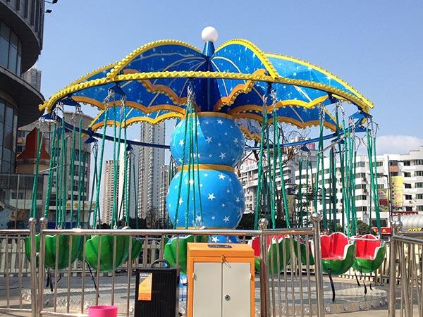 Ofrece Juegos Mecánicos Infantiles, Sillas Voladoras